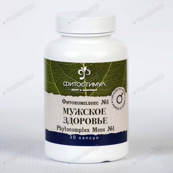 Фитокомплекс для мужского здоровья