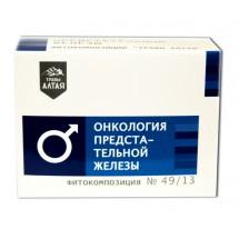 Сбор №49/13 Онкология предстательной железы