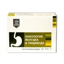 Сбор №49/07 Онкология желудка и пищевода