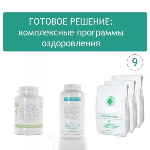 Программа оздоровления - Иммунодефицит (Вич)