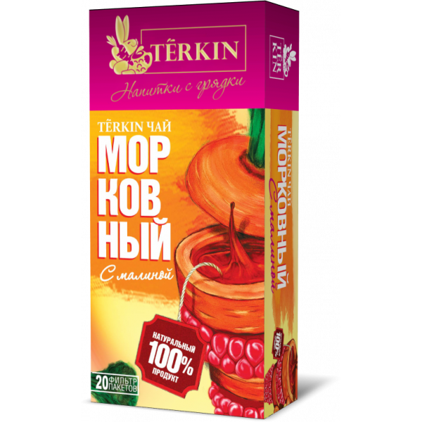 Чайный напиток «TERKIN ЧАЙ Морковный» с малиной