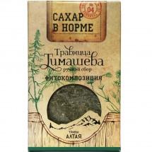 Травница Тимашева 04 - Сахар в норме
