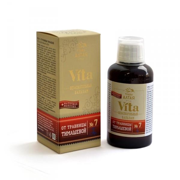 Vita 7 - От Травницы Тимашевой (с маточным молочком)